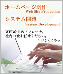 system_bun