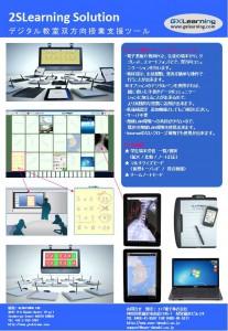GXLearning_02